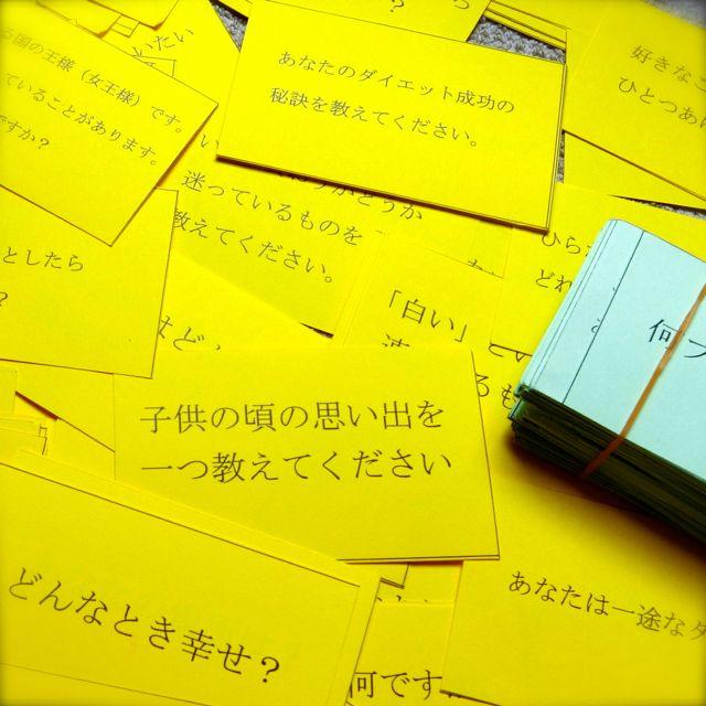 f:id:yosikazuf:20160811143621j:image:w300