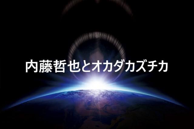 f:id:yosikazukun:20200117100703j:plain
