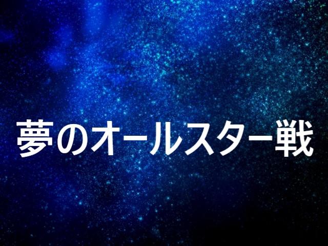 f:id:yosikazukun:20200117160646j:plain