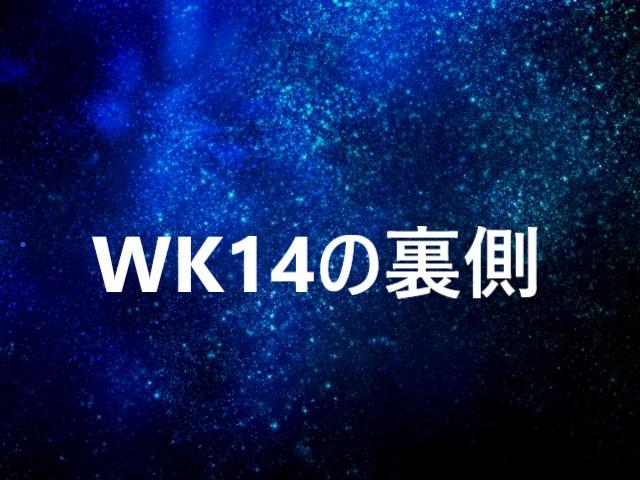 f:id:yosikazukun:20200117183655j:plain