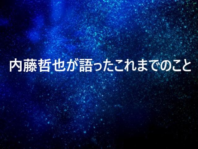 f:id:yosikazukun:20200119120649j:plain