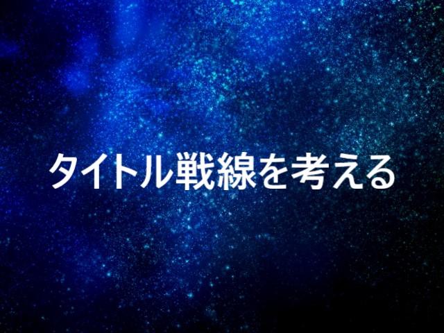 f:id:yosikazukun:20200121152601j:plain