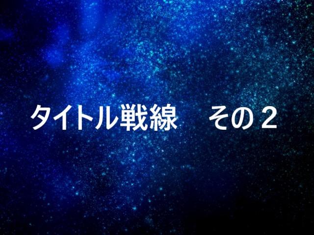 f:id:yosikazukun:20200122095242j:plain