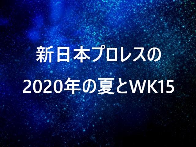f:id:yosikazukun:20200127202410j:plain