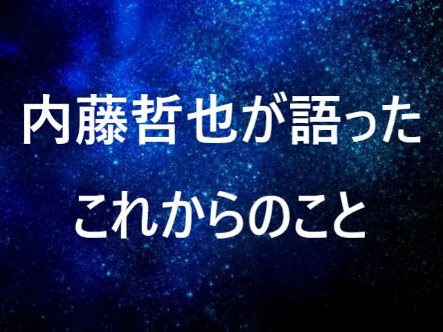 f:id:yosikazukun:20200128170243j:plain
