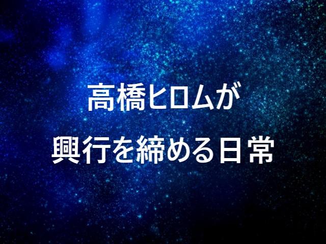 f:id:yosikazukun:20200129161145j:plain