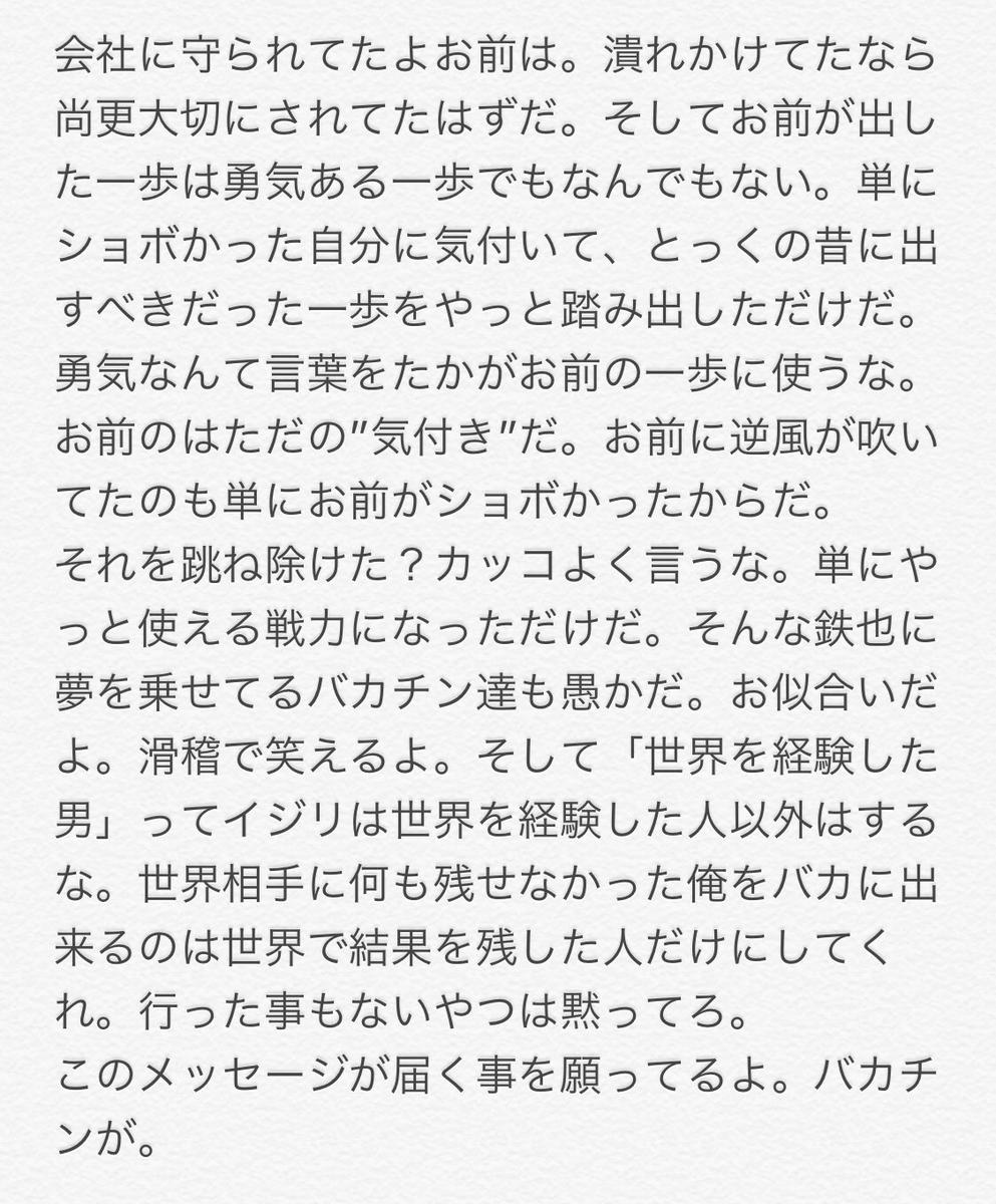 f:id:yosikazukun:20200131153708j:plain