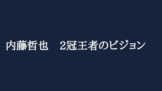 f:id:yosikazukun:20200205095502p:plain