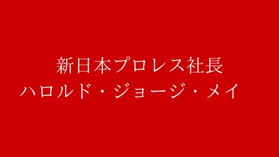 f:id:yosikazukun:20200217181056p:plain