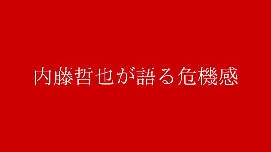 f:id:yosikazukun:20200218101117p:plain