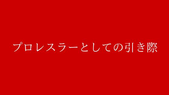 f:id:yosikazukun:20200220211414p:plain