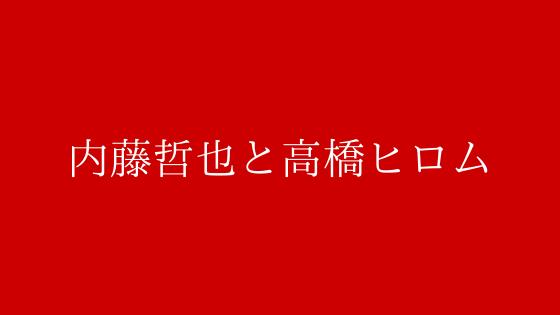 f:id:yosikazukun:20200223140348p:plain