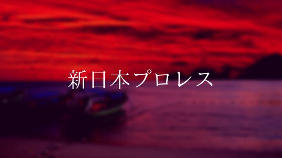 f:id:yosikazukun:20200306111249p:plain