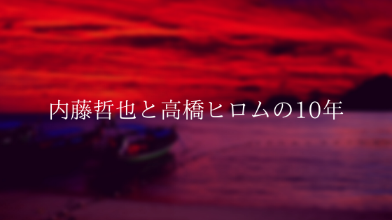 f:id:yosikazukun:20200313110138p:plain