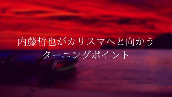 f:id:yosikazukun:20200319211616p:plain
