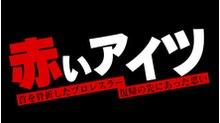 f:id:yosikazukun:20200405133021p:plain