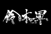 f:id:yosikazukun:20200405184354j:plain