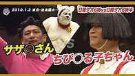 f:id:yosikazukun:20200427172849j:plain