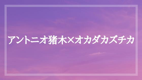 f:id:yosikazukun:20200630144906p:plain