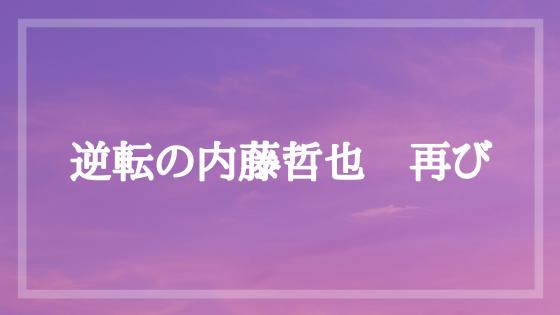 f:id:yosikazukun:20200726174002p:plain