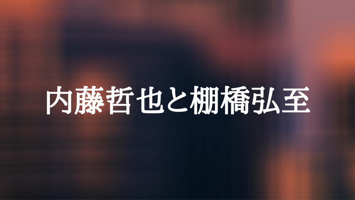 f:id:yosikazukun:20200921173852p:plain