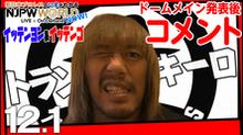 f:id:yosikazukun:20201205111530p:plain