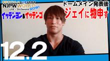 f:id:yosikazukun:20201205111605p:plain