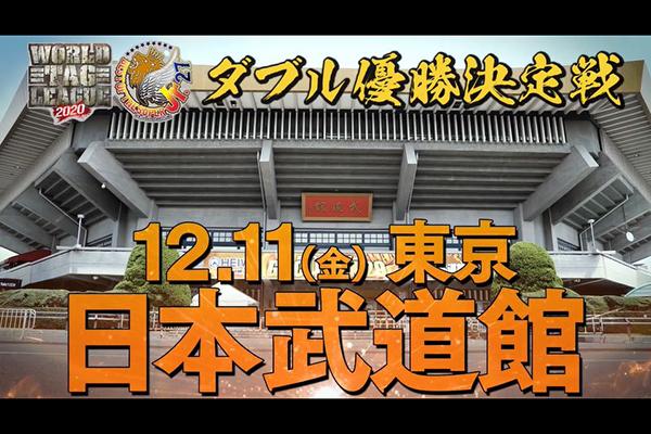 f:id:yosikazukun:20201205161405p:plain