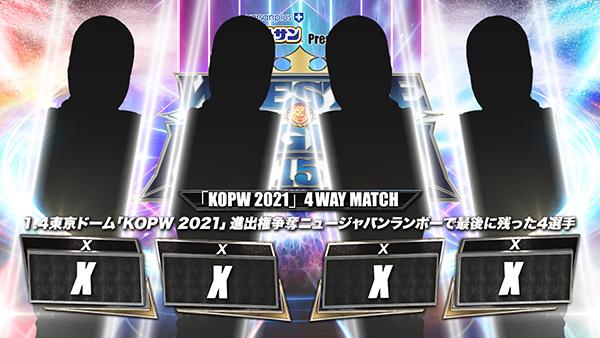 f:id:yosikazukun:20201227165457p:plain