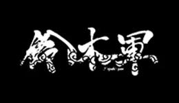 f:id:yosikazukun:20210124104500p:plain