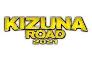 f:id:yosikazukun:20210607085149p:plain