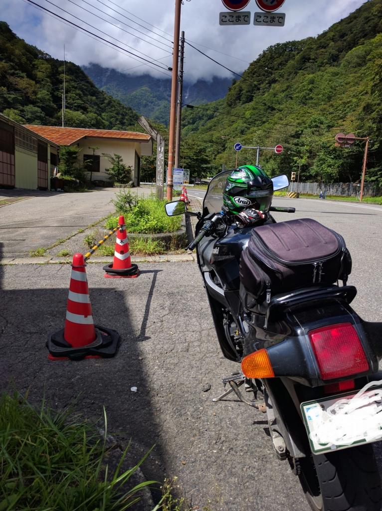 f:id:yosiki0800:20160927010051j:plain