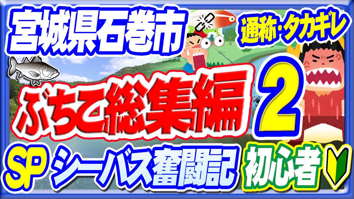 f:id:yosiki0808115:20201214173017j:plain