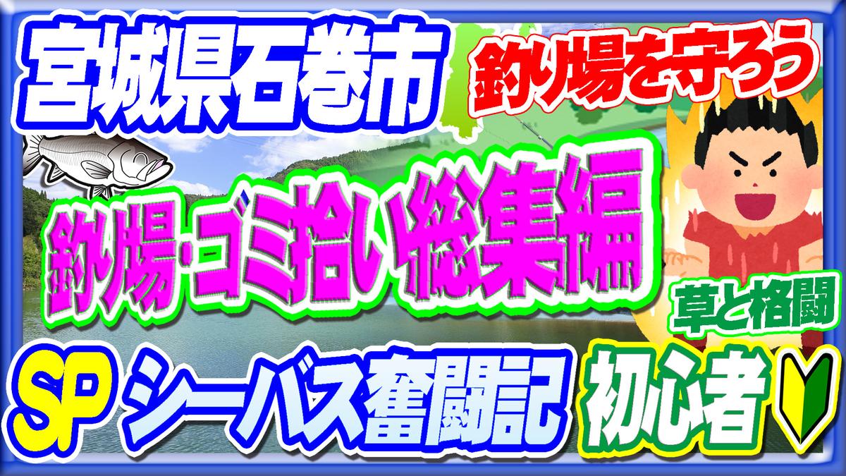f:id:yosiki0808115:20201215131907j:plain