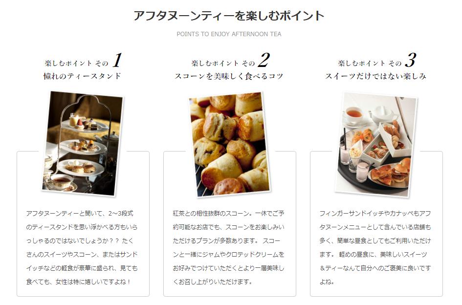 【一休.com(レストラン)】還元率の高いポイントサイトを比較してみた!