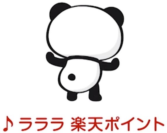 f:id:yosina_hare:20201211131233p:plain