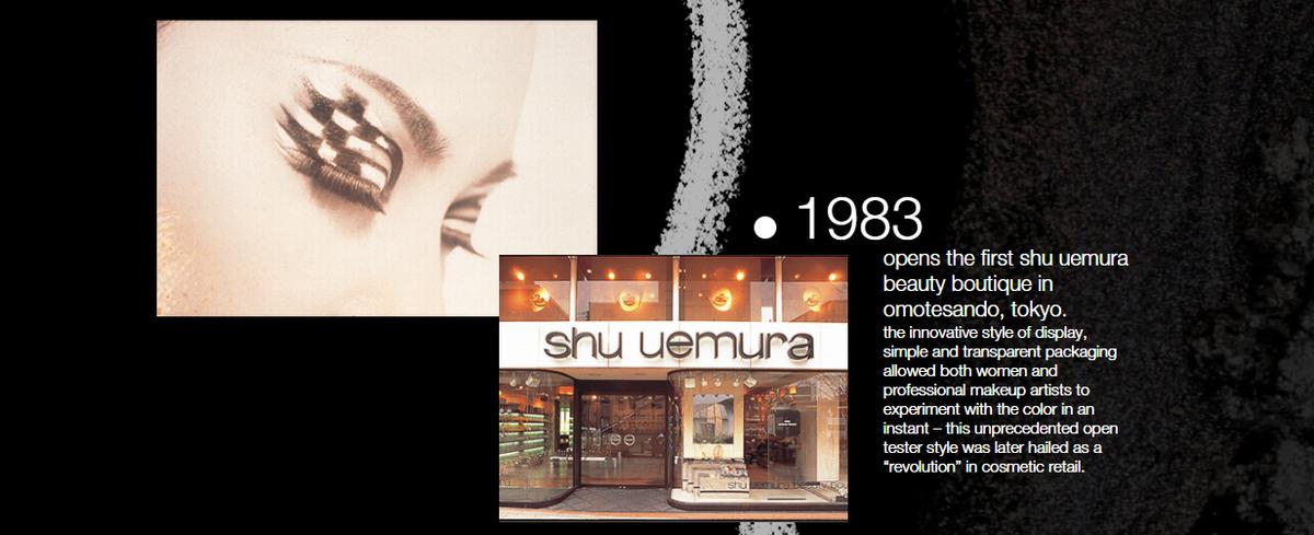 【shu uemura(シュウウエムラ)】還元率の高いポイントサイトを比較してみた!