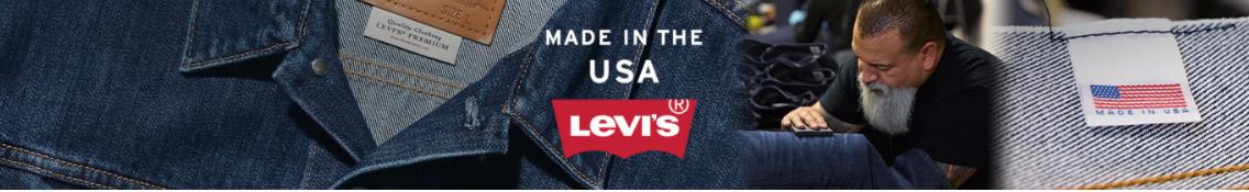 【リーバイス(LEVI'S)】公式オンラインストア還元率の高いポイントサイトを比較してみた!