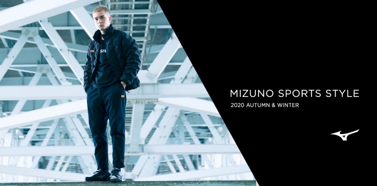 【ミズノ(MIZUNO)】還元率の高いポイントサイトを比較してみた!