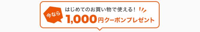 【au PAYマーケット】還元率の高いポイントサイトを比較してみた!