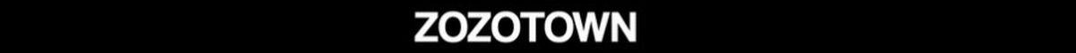 【ゾゾタウン(ZOZOTOWN)】還元率の高いポイントサイトを比較してみた!