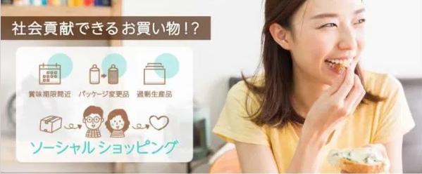【Otameshi】還元率の高いポイントサイトを比較してみた!