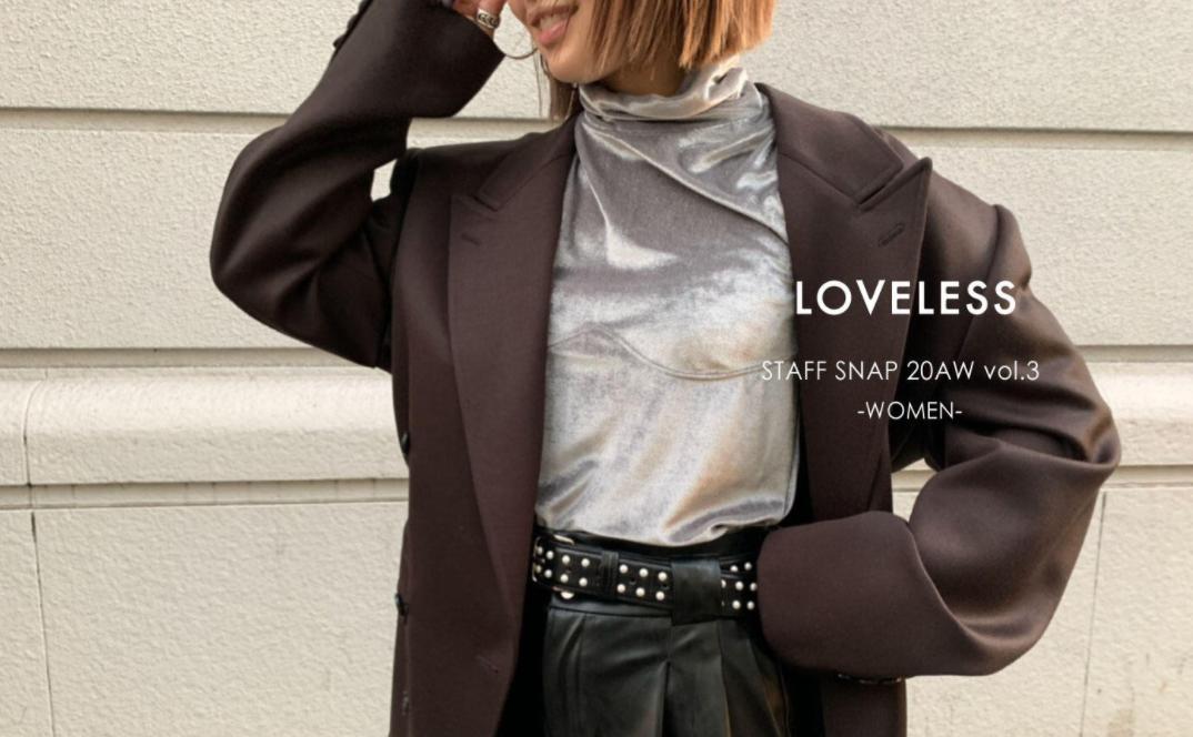 【LOVELESS】還元率の高いポイントサイトを比較してみた!