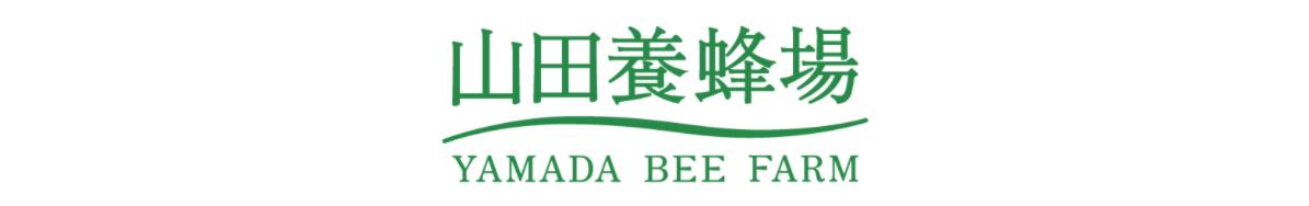 【山田養蜂場】還元率の高いポイントサイトを比較してみた!
