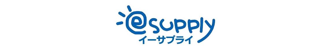 【イーサプライ(esupply)】還元率の高いポイントサイトを比較してみた!