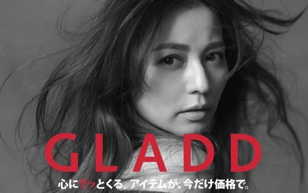 【GLADD】還元率の高いポイントサイトを比較してみた!