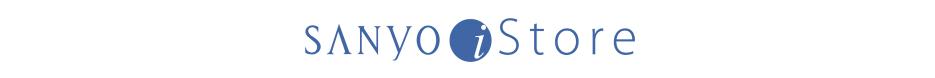 【SANYO iStore】還元率の高いポイントサイトを比較してみた!