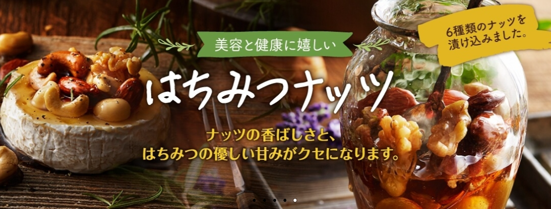 【神戸養蜂場】還元率の高いポイントサイトを比較してみた!
