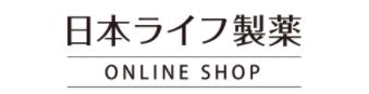 【日本ライフ製薬】還元率の高いポイントサイトを比較してみた!