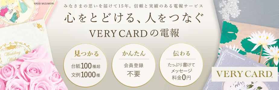 【VERY CARD】還元率の高いポイントサイトを比較してみた!